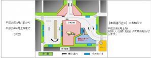 kawagoe-nishi421.jpg