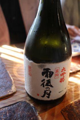 kimura25_10_2.jpg