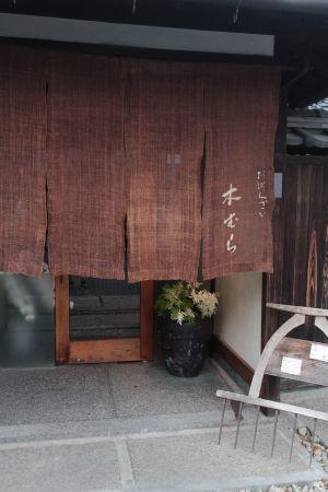 kimura25_6_1.jpg