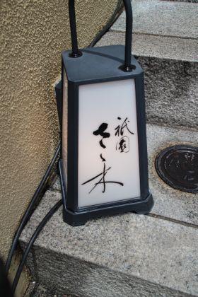 sasaki25_7_1.jpg