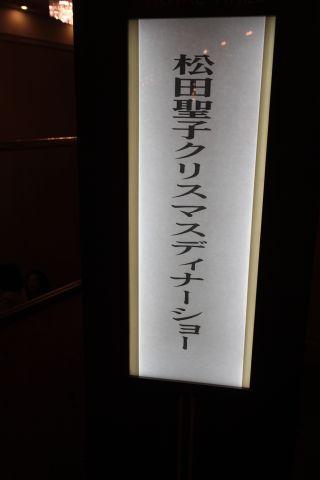 seiko26_1.jpg