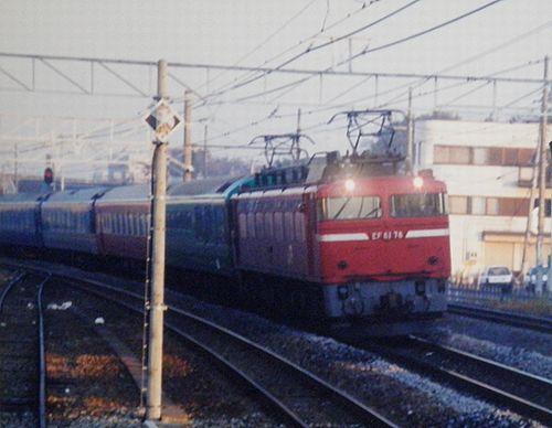 「夢空間東京号」(2001年11月25日・高崎線宮原駅)1