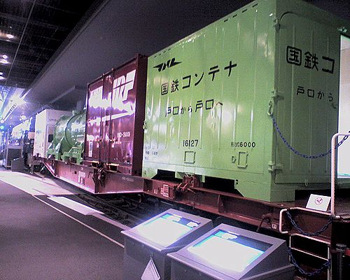 旧・国鉄6000形コンテナ(2009年11月5日・鉄道博物館[大宮])