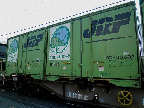 19D-33661・33692コンテナ(鉄道コンテナ輸送50周年記念カラー)(東京貨物ターミナル駅・2013年5月5日)