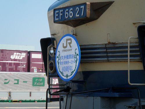 「東京貨物ターミナル40周年」ヘッドマーク(EF66 27)(東京貨物ターミナル駅・2013年5月5日)