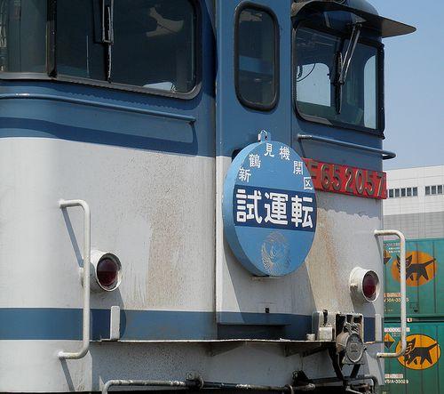 「新鶴見機関区 試運転」ヘッドマーク(EF65 2057)(東京貨物ターミナル駅・2013年5月5日)