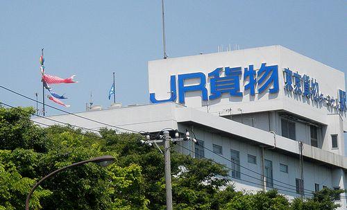 東京貨物ターミナル駅(2013年5月5日)