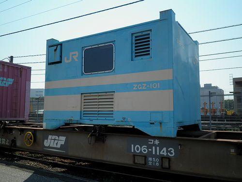 ZGZ-101コンテナ(東京貨物ターミナル駅・2013年5月5日)