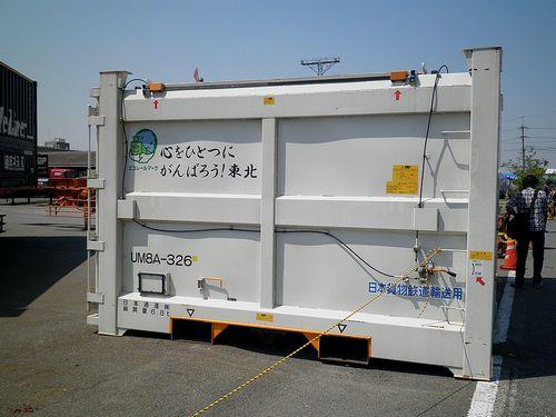 UM8A-326(東京貨物ターミナル駅・2013年5月5日)