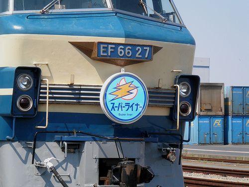 高速貨物列車「スーパーライナー」ヘッドマーク(EF66 27)(東京貨物ターミナル駅・2013年5月5日)