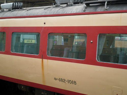 モハ182-1018(宮オオ・H81編成)(横浜線中山駅・2013年5月11日)