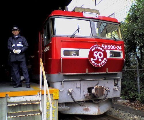 EH500-24[仙](2009年11月22日・隅田川駅)