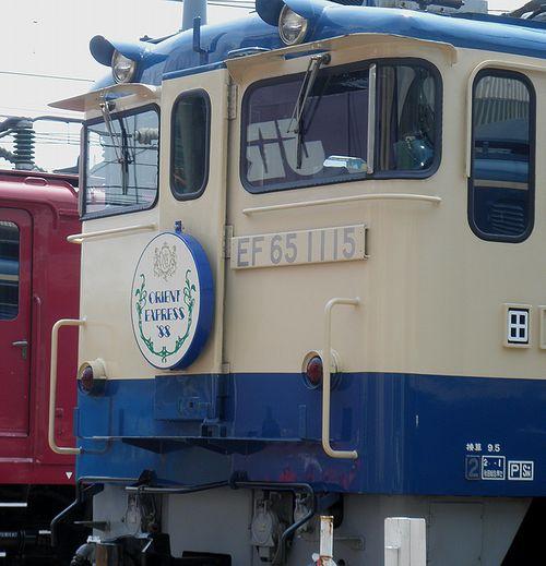 EF65 1115「ORIENT EXPRESS 88」ヘッドマーク(JR大宮総車セ、2013年5月25日)2