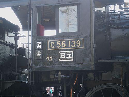 C56 139(神奈川臨海鉄道・横浜本牧駅、2013年5月26日)5