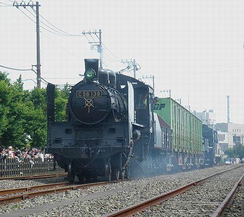 C56 139(神奈川臨海鉄道・横浜本牧駅、2013年5月26日)1