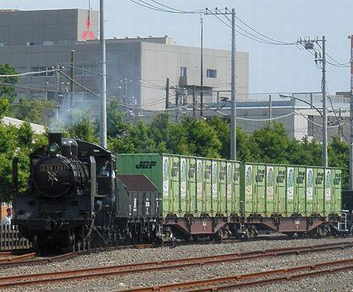 C56 139(神奈川臨海鉄道・横浜本牧駅、2013年5月26日)2