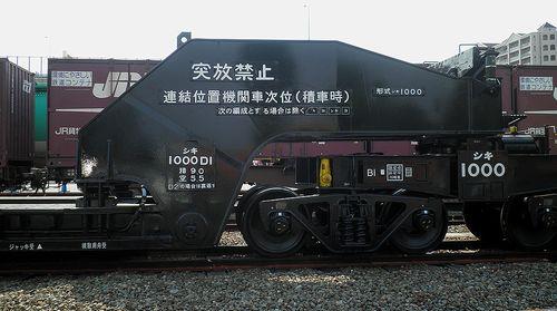 シキ1000D1(神奈川臨海鉄道横浜本牧駅・2013年5月26日)2