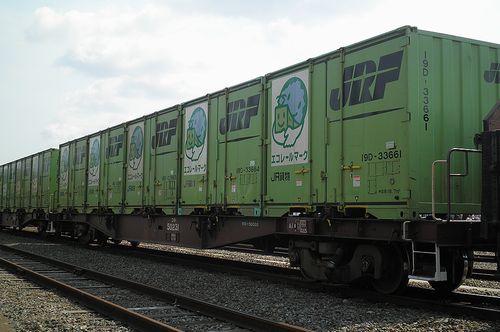 コキ50231(神奈川臨海鉄道横浜本牧駅・2013年5月26日)