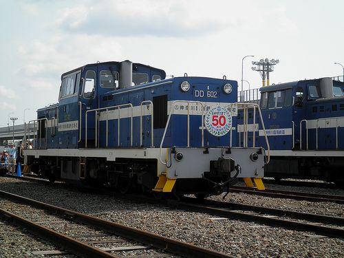 神奈川臨海鉄道DD602(横浜本牧駅・2013年5月26日)