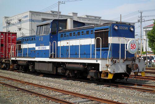 神奈川臨海鉄道DD5518(横浜本牧駅・2013年5月26日)2