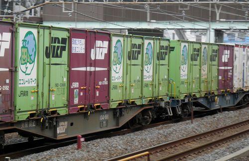 JR貨物19D「鉄道コンテナ輸送50周年記念」コンテナ(2013年6月7日・馬橋駅)