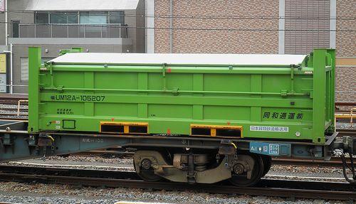 コンテナ・UM12A-105207(同和通運)(2013年6月7日・金町駅)