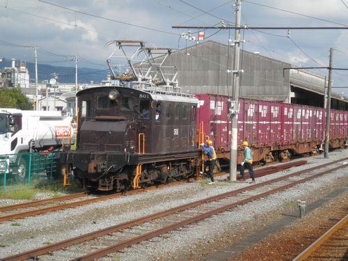 岳南鉄道ED501(2011年10月6日・岳南原田駅)2