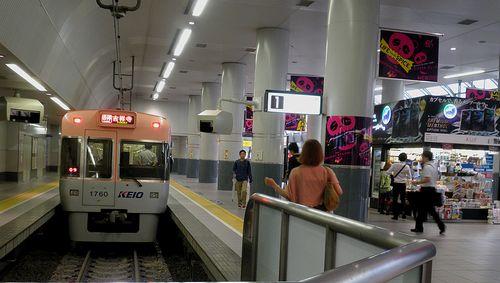 京王井の頭線渋谷駅(2013年6月16日)