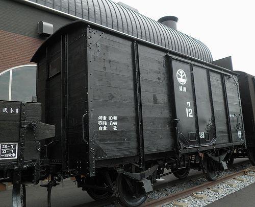 ワ12(真岡・SLキューロク館 2013年6月24日)