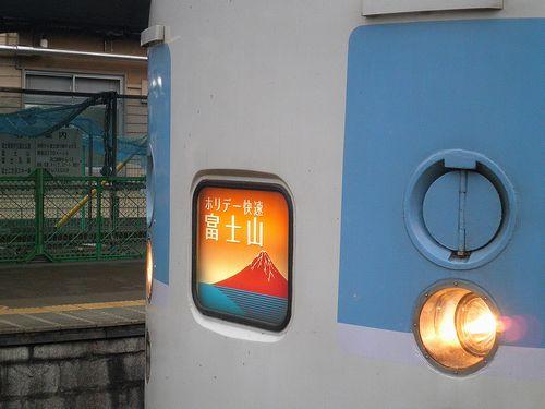 「ホリデー快速富士山」ヘッドマーク(千マリ183系「31」編成・2013年7月21日・大月駅)