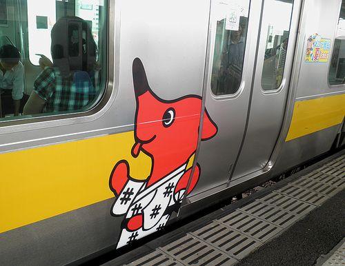 八ミツE231系「B33」編成「チ~バくん」(2013年7月20日・下総中山駅)