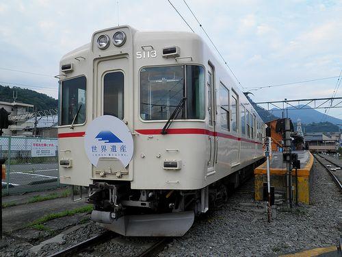 富士急モハ1001+1101(5113+5863)(2013年7月21日・大月駅)2