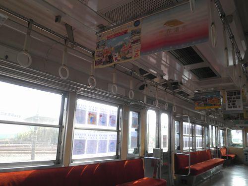 岳南電車モハ7001車内(2013年8月4日)