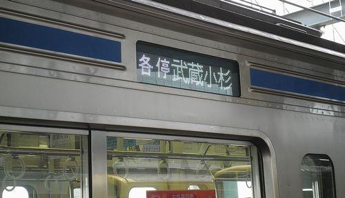 西武6000系「武蔵小杉行き」(2013年7月15日・練馬駅)2