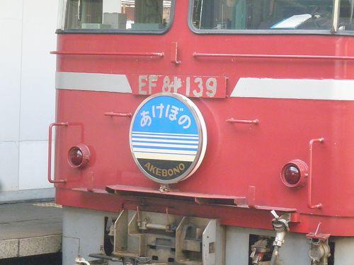 特急「あけぼの」ヘッドマーク(2011年6月1日・青森駅)