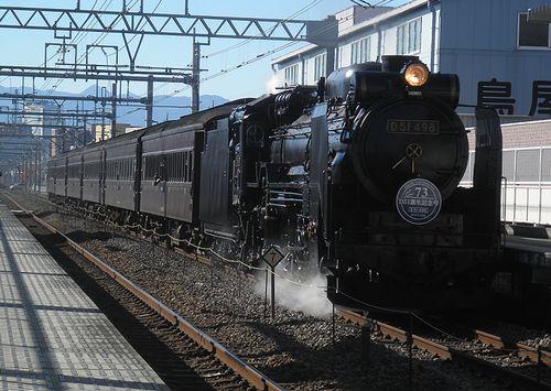 D51 498牽引「D51誕生記念号」(2013年11月23日・高崎問屋町駅)