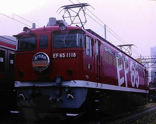 P36-1.jpg