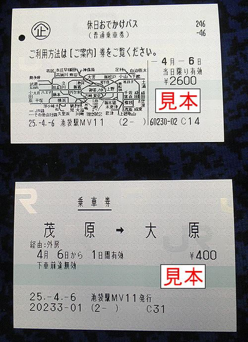 P4060001.jpg