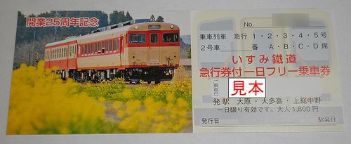 P4070002.jpg