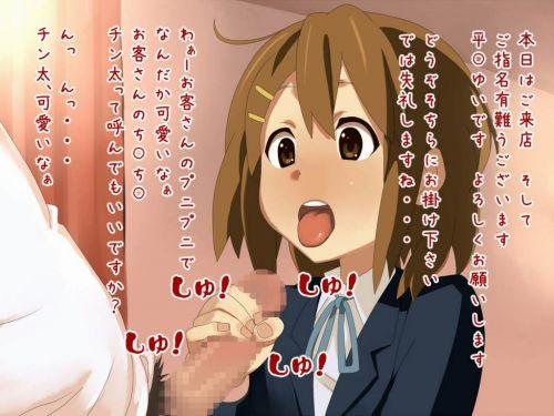 【27枚】 けいおん!の二次エロ画像下さい! その4 No.1