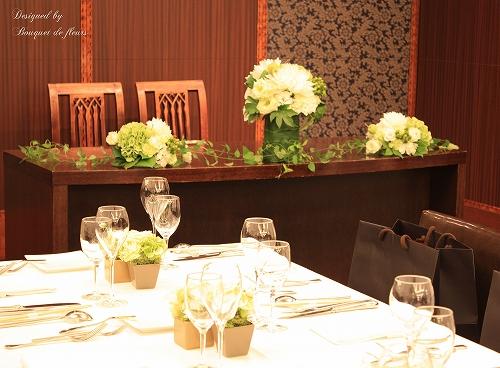soukaatrestaurant09222013-3.jpg