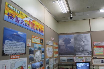 20130628_04鹿児島県立博物館