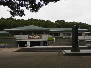 ふるさと考古歴史館