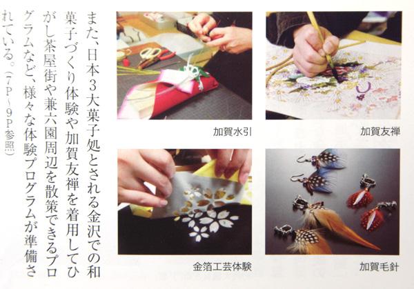 oshirase131103_2.jpg