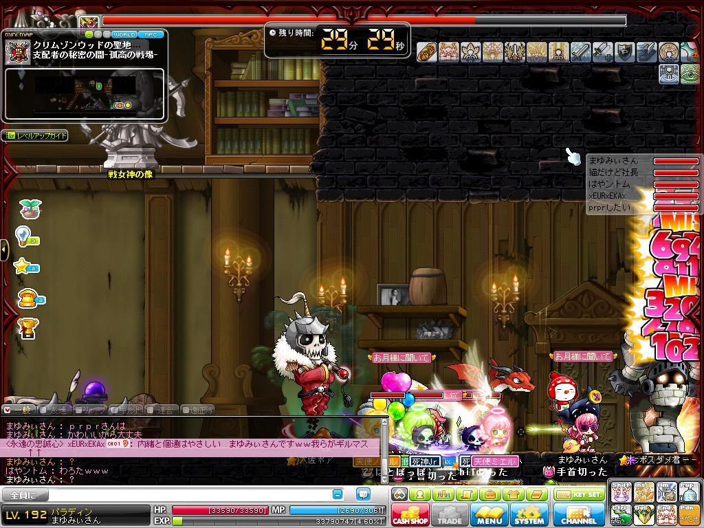 Maple130731_230512.jpg