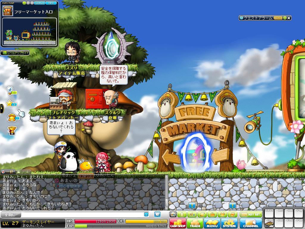 Maple130805_164758.jpg