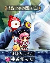 Maple130809_16190911.jpg