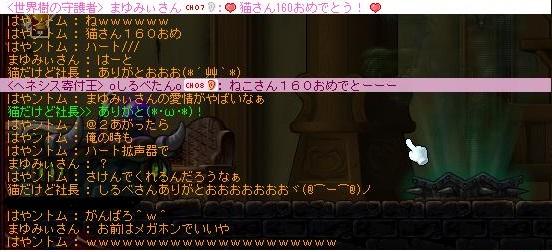 Maple130810_17061511.jpg