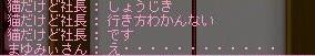 Maple130810_17550111.jpg