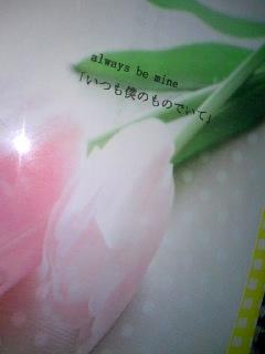 130604_2027~01